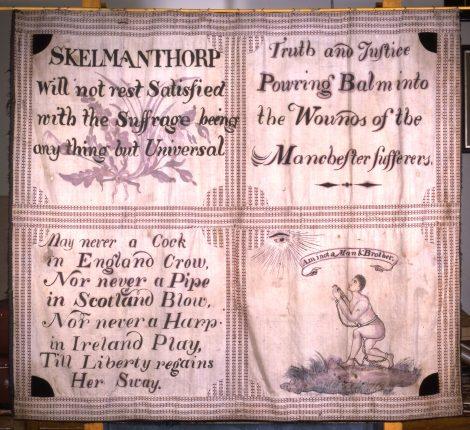 Skelmanthorpe flag © Tolston Museum