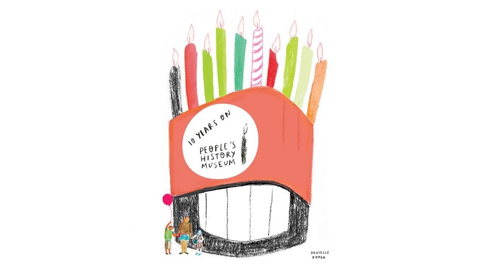 13 February 2020, People's History Museum's 10th Birthday Party! Illustration by Danielle Rhoda