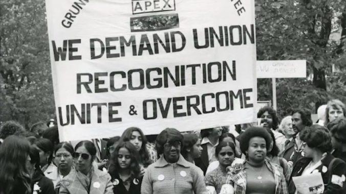 Grunwick Strike Committee banner, 1976, @ People's History Museum