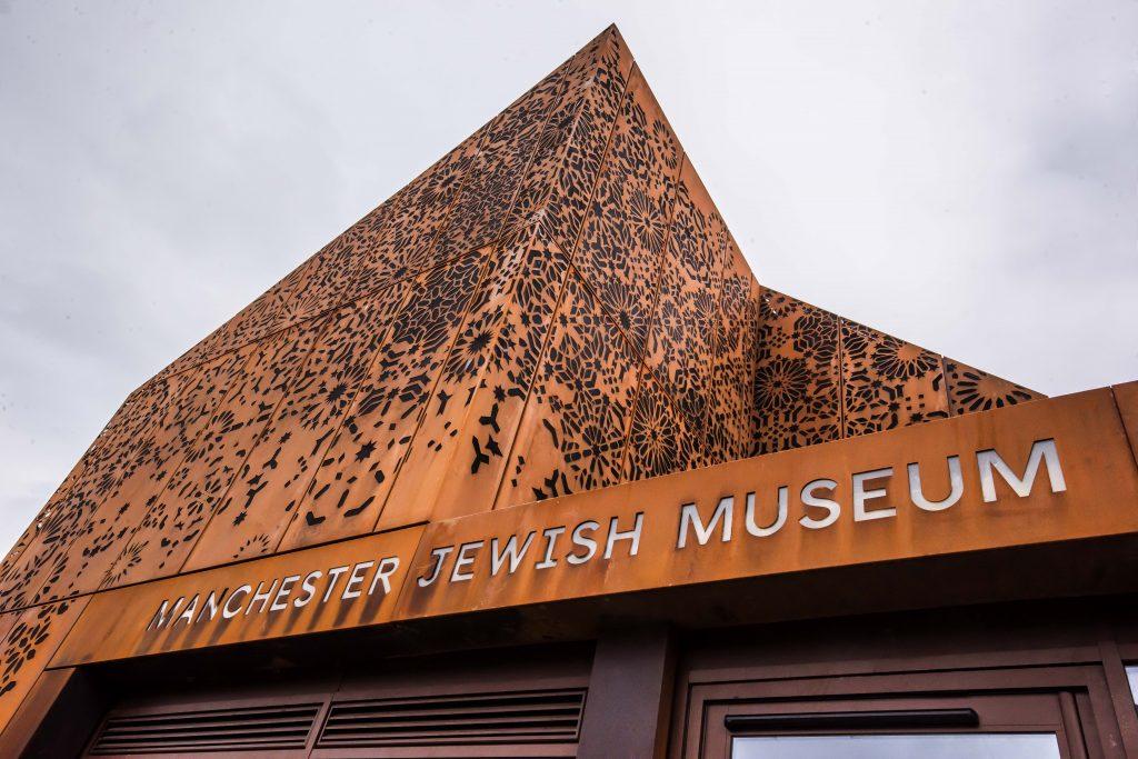 Manchester Jewish Museum (c) Chris Payne