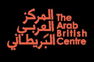 The Arab British Centre logo